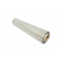 Упаковочная лента серая 1,8 кг (20микрон)
