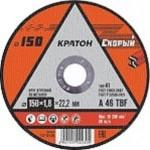 Диск отрезной по металлу Кратон 230 x 1,8 x 22,2 мм