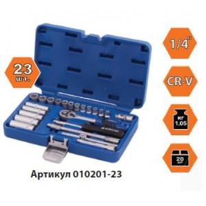 Набор ключей рожковых HEYCO HE-00350944082 (на заказ)