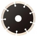 Диск алмазный отрезной ПРАКТИКА Турбо Эксперт-Гранит 230х22мм, сегмент 10 мм)