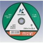 Диск отрезной по камню КРАТОН 125 х 22,2 х 3 мм