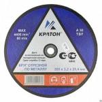 Диск отрезной по металлу Кратон 355 x 3,2 x 25,4 мм