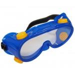 Очки защитные с непрямой вентиляцией, поликарбонат, ПВХ