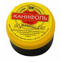 Канифоль сосновая, банка 20 гр., ГОСТ 19113-84