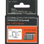 Скобы для степлера каленые тип 140, 1,2 x 10 мм