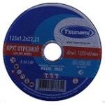 Диск отрезной по металлу/нерж. TSUNAMI 125 х 22,2 х 1,2 мм
