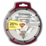 Диск алмазный отрезной сегментный HAGVERT 125 х 22,23 мм