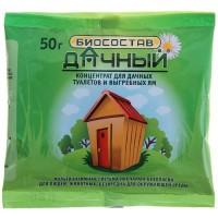 Биосостав для выгребных ям и туалетов 50 г Дачный