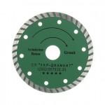 Диск алмазный FALCO ТУРБО 230 х 22,2 мм