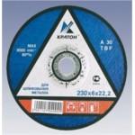 Диск шлифовальный зачистной КРАТОН 125 х 22,2 х 6 мм