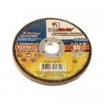 Диск шлифовальный зачистной ЛУГА 150х6х22,2