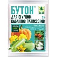 Бутон 2 г для огурцов и кабачков стимулятор плодообраз. и цветения Грин Бэлт 01-579